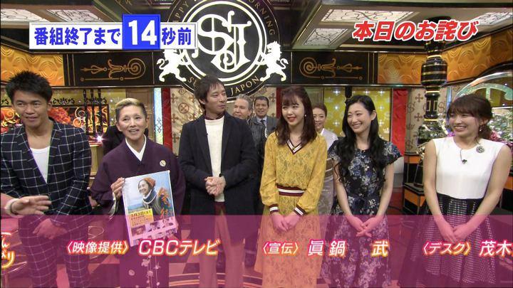 2018年01月07日山本里菜の画像37枚目