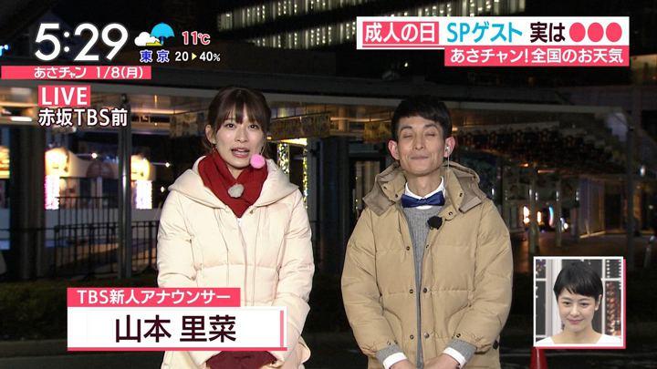 2018年01月08日山本里菜の画像02枚目