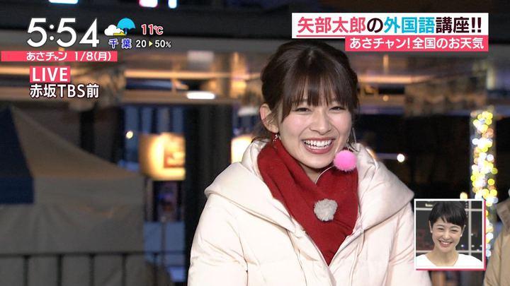 2018年01月08日山本里菜の画像05枚目