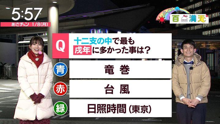 2018年01月08日山本里菜の画像10枚目
