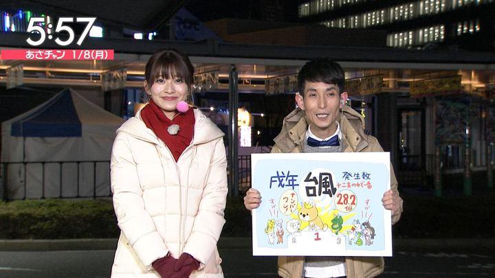 2018年01月08日山本里菜の画像11枚目