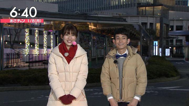 2018年01月08日山本里菜の画像13枚目