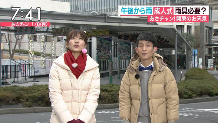 2018年01月08日山本里菜の画像15枚目