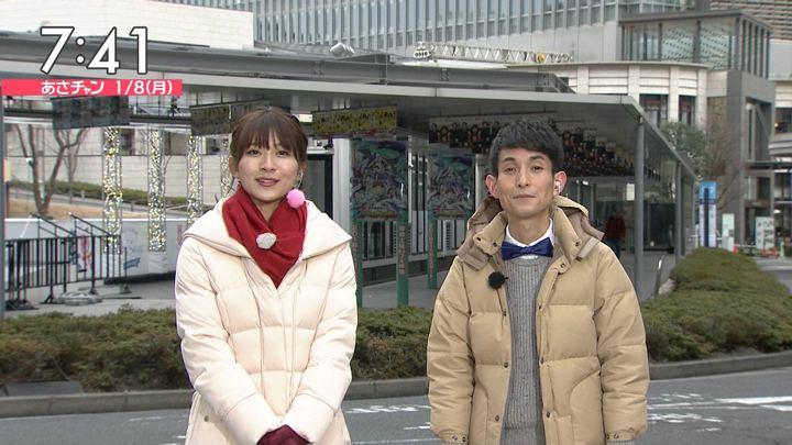 2018年01月08日山本里菜の画像16枚目