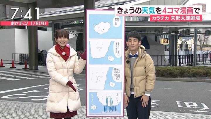 2018年01月08日山本里菜の画像17枚目