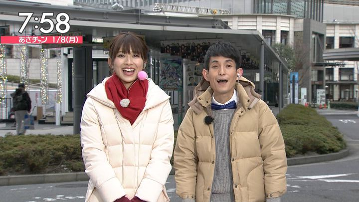 2018年01月08日山本里菜の画像18枚目