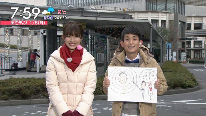 2018年01月08日山本里菜の画像20枚目