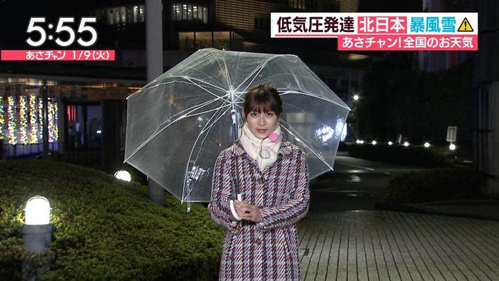2018年01月09日山本里菜の画像04枚目