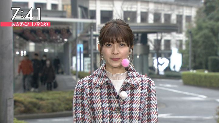 2018年01月09日山本里菜の画像10枚目