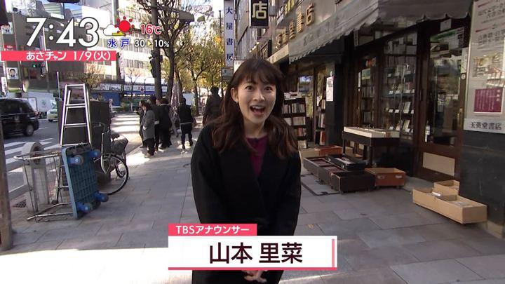 2018年01月09日山本里菜の画像13枚目