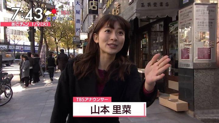 2018年01月09日山本里菜の画像14枚目
