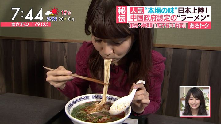 2018年01月09日山本里菜の画像15枚目