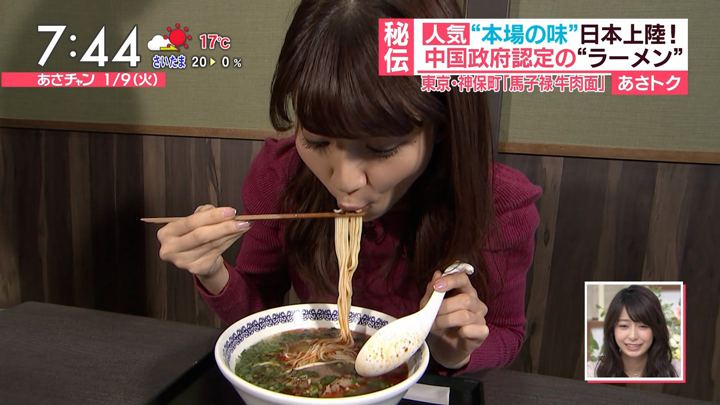 2018年01月09日山本里菜の画像16枚目