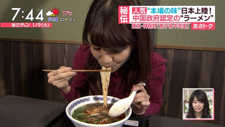 2018年01月09日山本里菜の画像17枚目