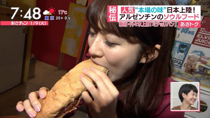 2018年01月09日山本里菜の画像20枚目