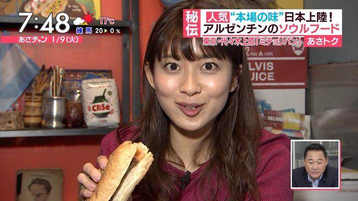 2018年01月09日山本里菜の画像24枚目
