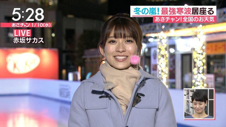 2018年01月10日山本里菜の画像02枚目