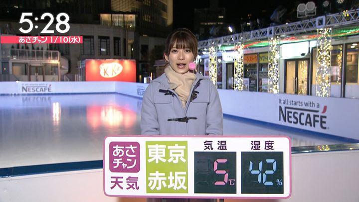 2018年01月10日山本里菜の画像04枚目