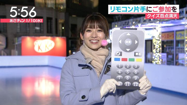 2018年01月10日山本里菜の画像07枚目