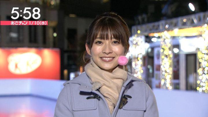 2018年01月10日山本里菜の画像12枚目