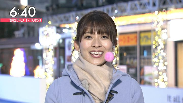 2018年01月10日山本里菜の画像15枚目