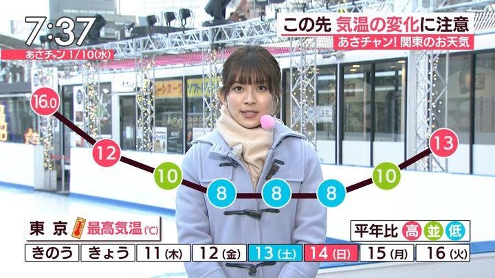 2018年01月10日山本里菜の画像17枚目