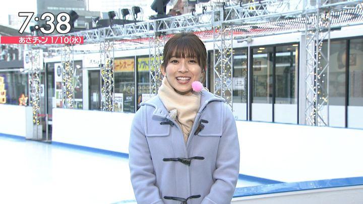 2018年01月10日山本里菜の画像18枚目