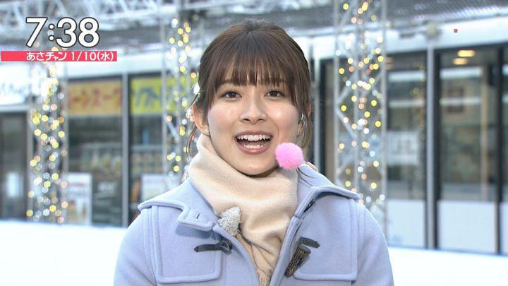 2018年01月10日山本里菜の画像19枚目