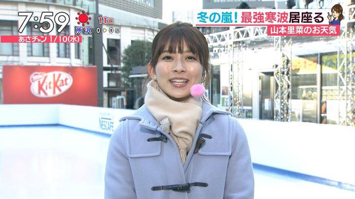 2018年01月10日山本里菜の画像21枚目