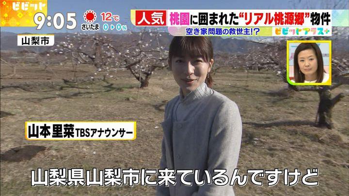 2018年01月10日山本里菜の画像22枚目