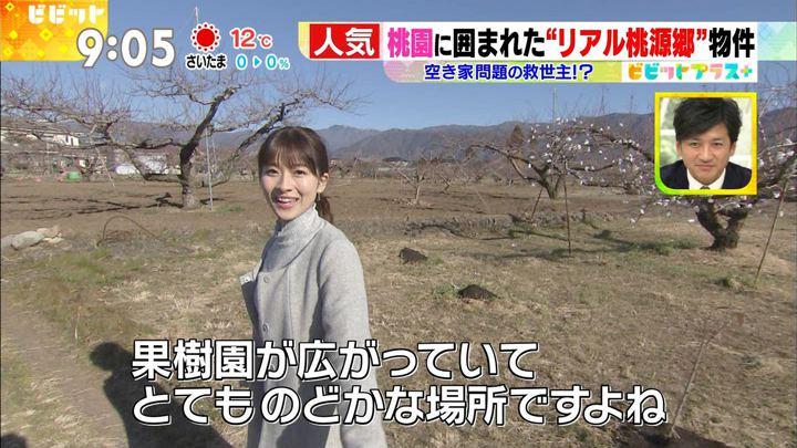 2018年01月10日山本里菜の画像23枚目