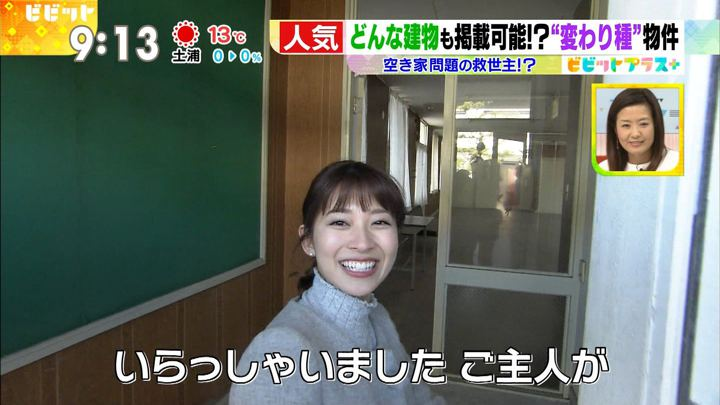 2018年01月10日山本里菜の画像34枚目