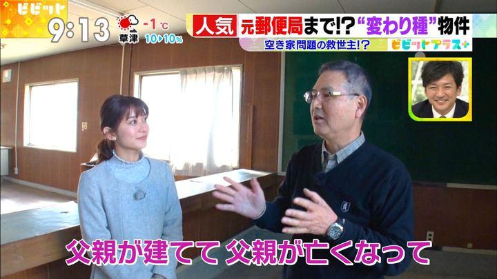 2018年01月10日山本里菜の画像35枚目