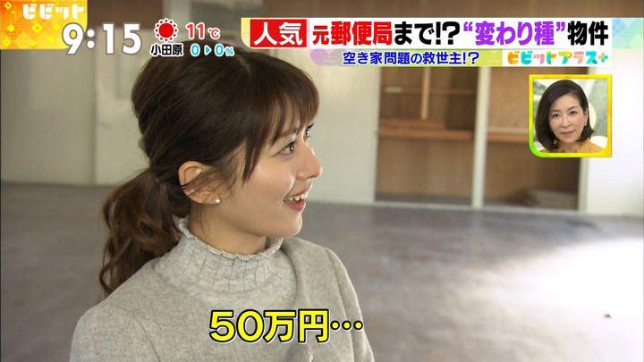 2018年01月10日山本里菜の画像36枚目