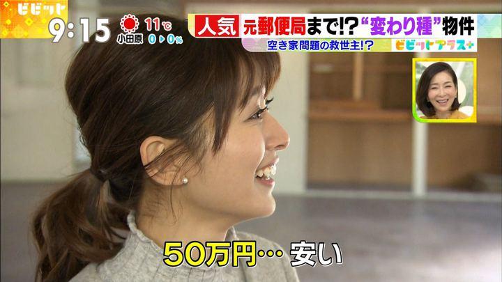 2018年01月10日山本里菜の画像37枚目