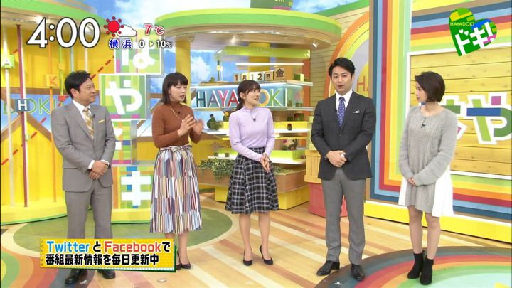 2018年01月12日山本里菜の画像02枚目