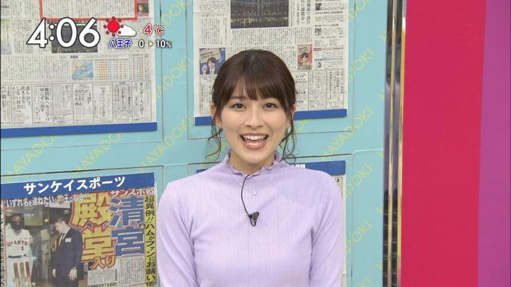 2018年01月12日山本里菜の画像06枚目