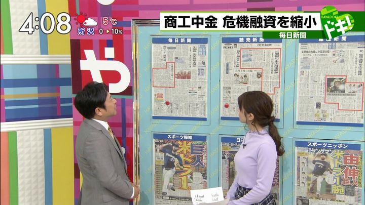 2018年01月12日山本里菜の画像09枚目