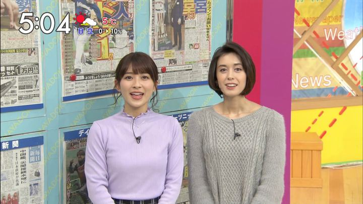 2018年01月12日山本里菜の画像26枚目
