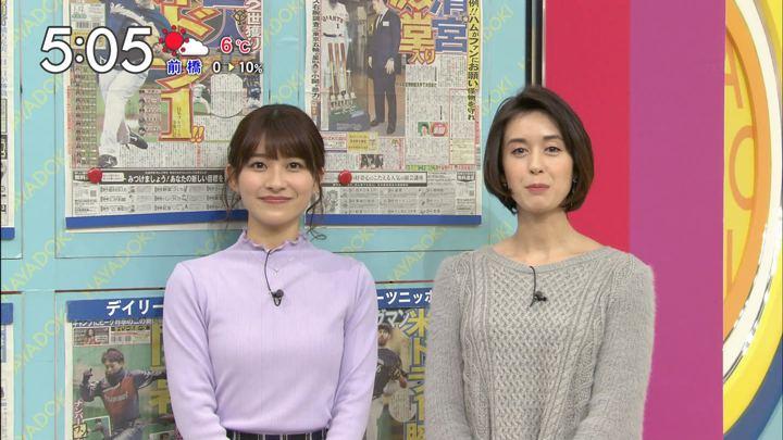 2018年01月12日山本里菜の画像29枚目