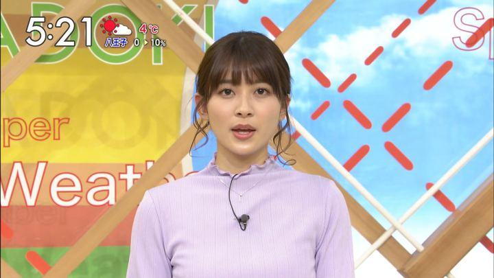 2018年01月12日山本里菜の画像33枚目