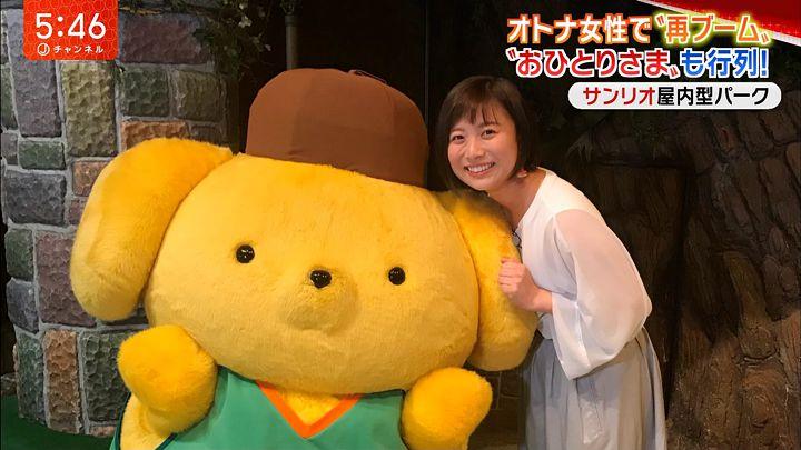 yamamotoyukino20170511_10.jpg