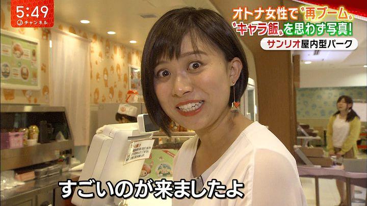 yamamotoyukino20170511_12.jpg