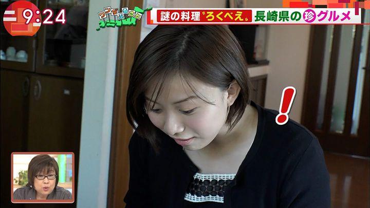 yamamotoyukino20170512_08.jpg