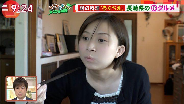 yamamotoyukino20170512_12.jpg