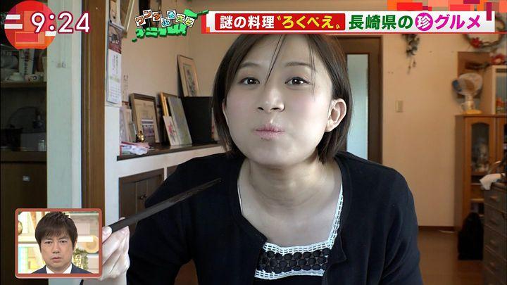 yamamotoyukino20170512_13.jpg
