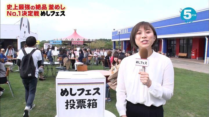 yamamotoyukino20170527_02.jpg