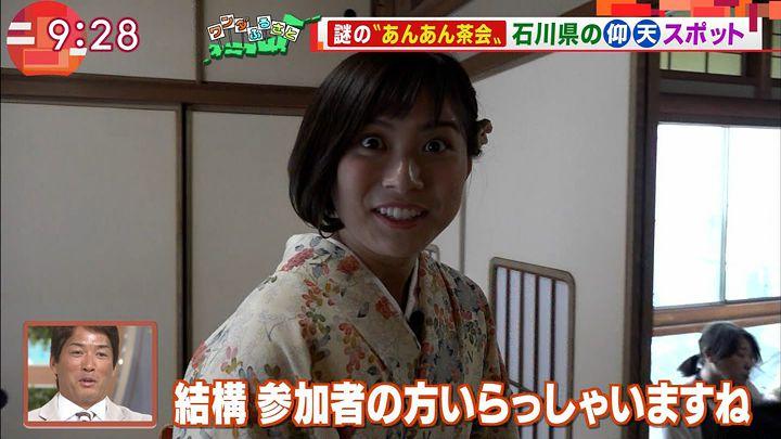 yamamotoyukino20170602_03.jpg