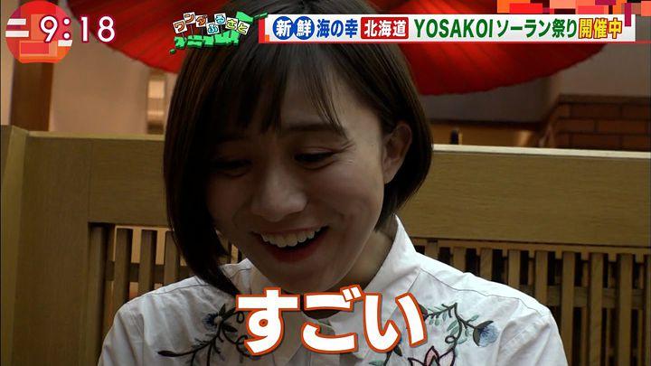 yamamotoyukino20170609_05.jpg