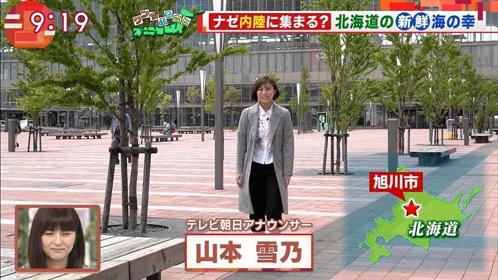 yamamotoyukino20170609_07.jpg